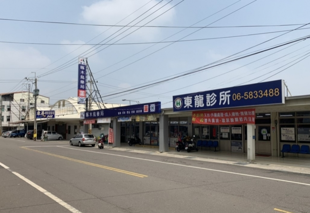 善化車站商業地
