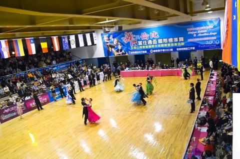 富住通盃國際標準舞國際交流賽慈善活動