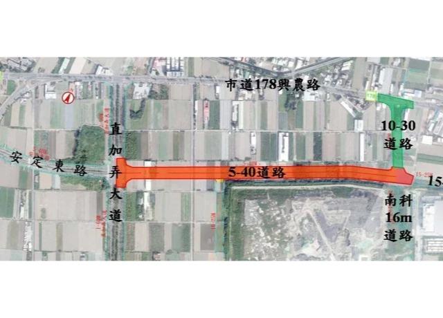 南科園區將新闢這兩條路 疏解178號道路壅塞