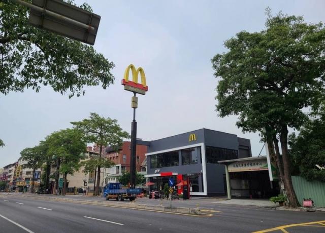砸1.29億搶金店面 麥當勞買下麥當勞