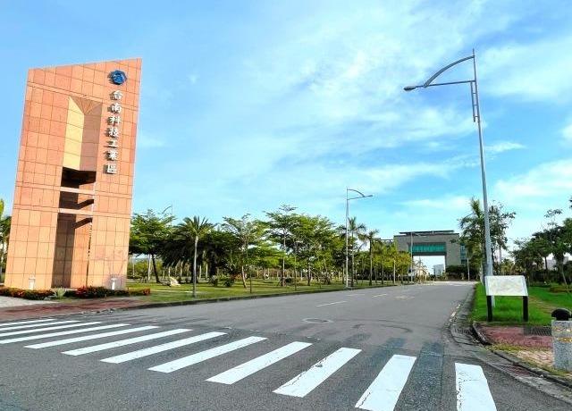 台南新增1.6萬就業機會 七股科工區明年可售23萬坪產業用地