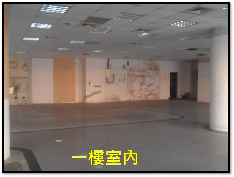 ABS20128三民區博愛一路55號-照片1