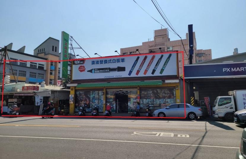 鳳山雙捷收租金店